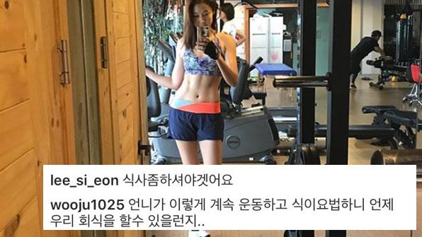 [K스타] 한혜진 '11자 복근' 공개…이시언·박나래가 보인 반응?