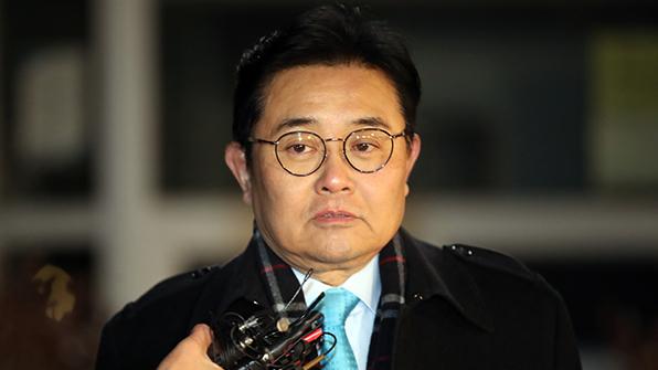 """검찰 """"전병헌 영장 그간 본적 없는 사유로 기각…동의 못 해"""""""