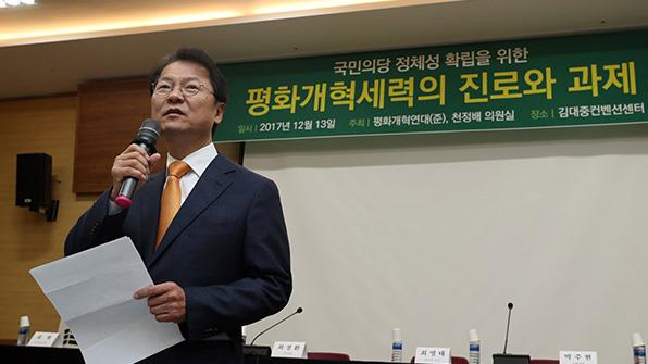 """국민의당 평화개혁연대 """"安 계속 고집부리면 당 분열 더 커져"""""""
