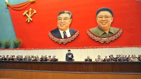 北, 노동당 최하부조직 책임자 대회 이달 하순 개최 발표