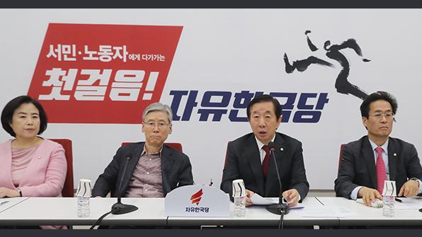 한국당, 내일 당무감사 결과 발표…현역 포함 60여명 물갈이