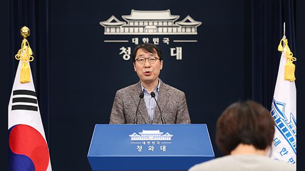 """靑 """"평창 동계올림픽 북한 참가 위해 IOC와 긴밀 협력"""""""