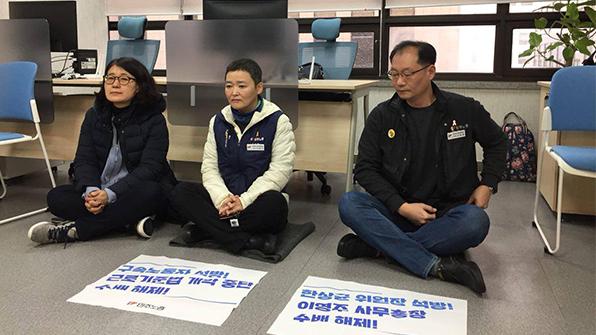 수배 중 민노총 사무총장, 민주당 대표실 기습 점거…단식 농성