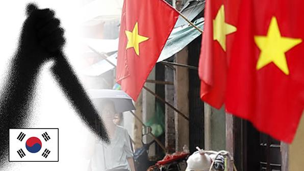30대 한국인, 베트남서 현지 여성 살해 혐의로 체포
