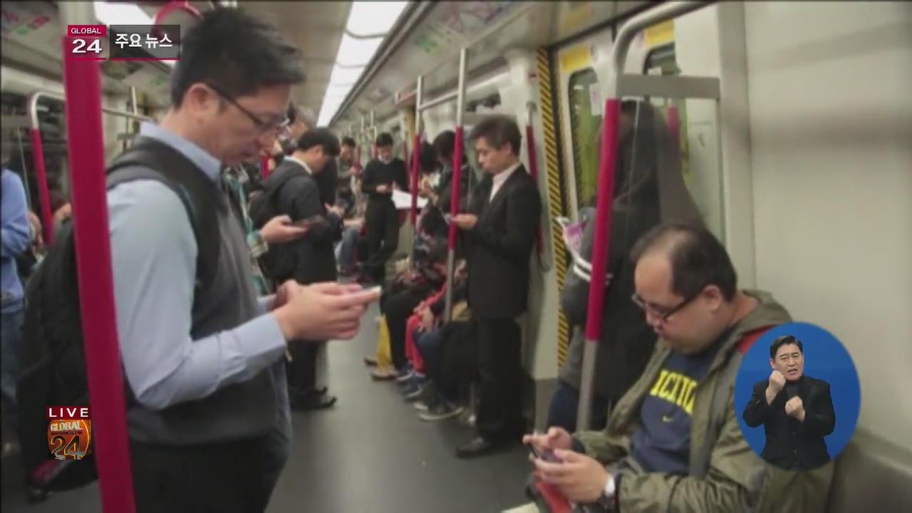 [글로벌24 주요뉴스] 중국, SNS 감시 논란 증폭