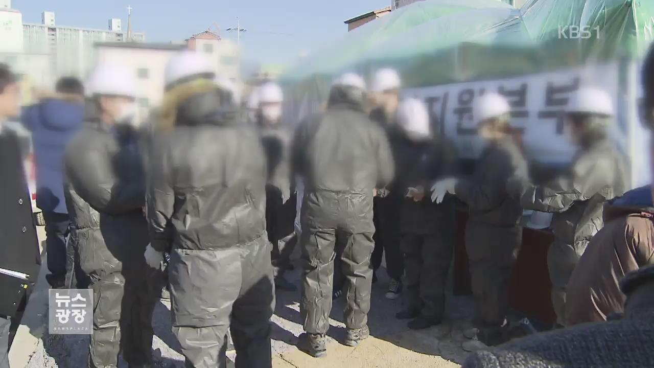 """제천 참사 현장 둘러본 유족들 """"총체적 난국"""""""