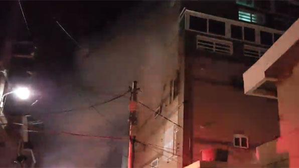 부산 연산동 빌라 화재 90대 할머니 사망