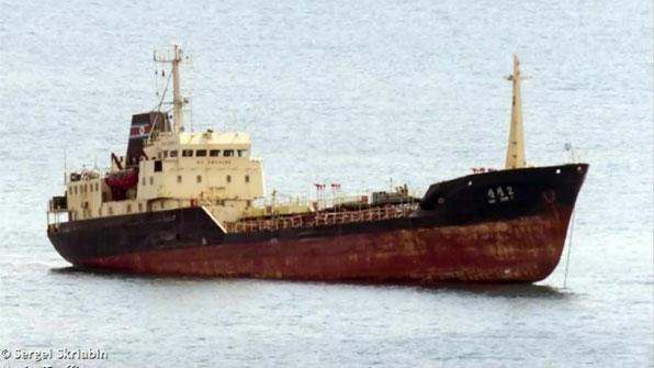 """한미일 등 17개국, """"北제재 회피 밀수 막기 위한 선박검사 철저"""" 성명"""