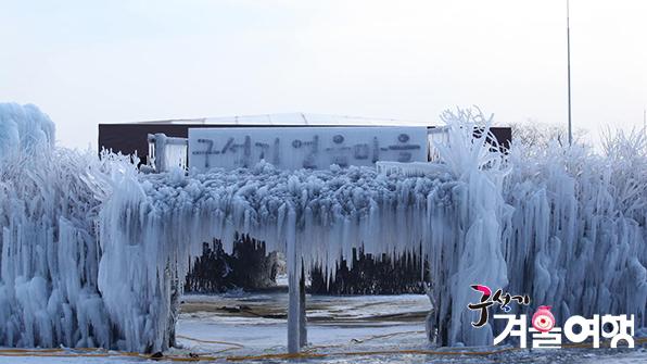 연천 구석기 축제 개막…23일간 빙하시대 여행