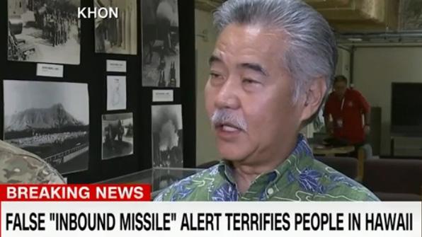 """하와이 당국, 미사일 오경보 사태 사과…""""실수로 버튼 눌러"""""""