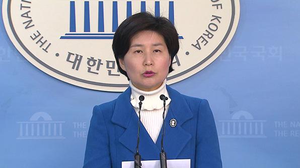 """與 """"권력 기관 개혁안, 국민 요구 부합"""""""