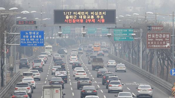 내일 또 미세먼지 저감조치…첫 '이틀 연속' 시행