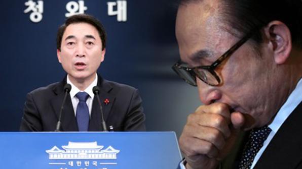 """자유한국당 """"文 대통령, 정치보복 논란 이유 냉정히 생각해야"""""""