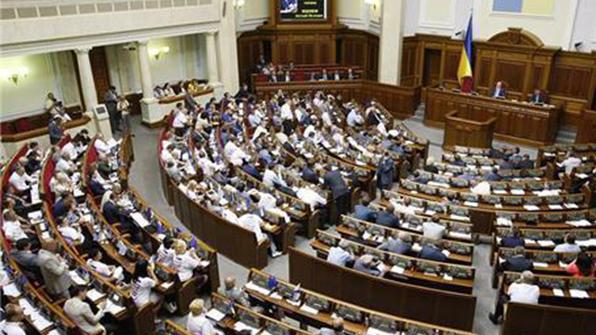 우크라 의회, 반군 점령 '돈바스 지역' 재통합 법안 채택