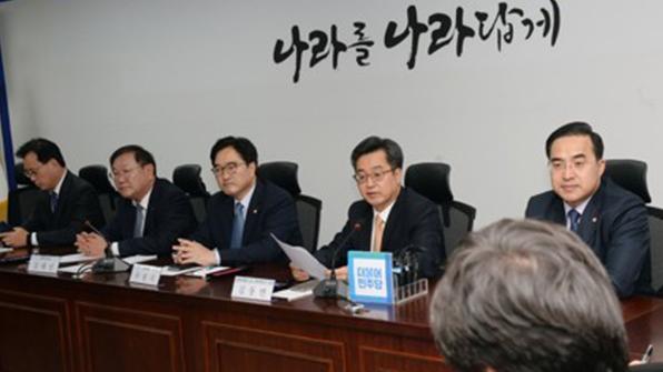 당정 '국민생명 지키기 3대 프로젝트' 논의
