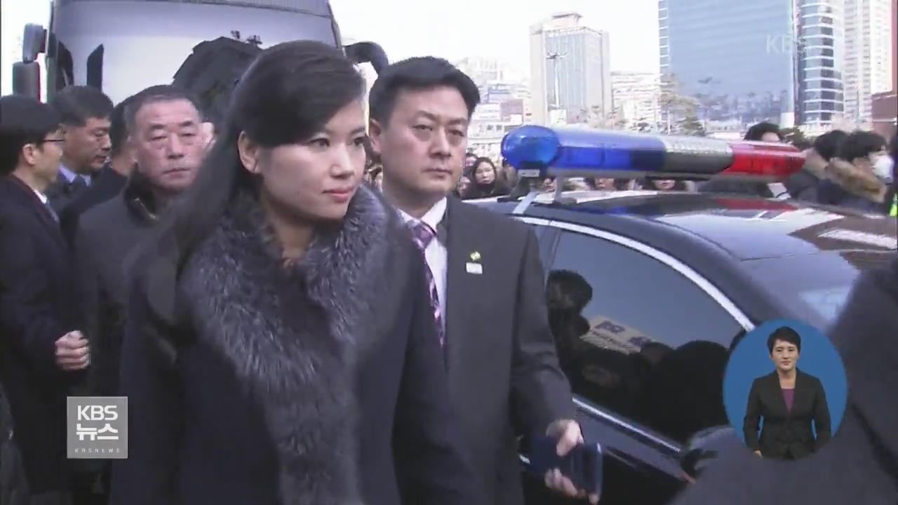 北 사전 점검단, 서울 이동 중…南 선발대, 내일.. 관련 사진