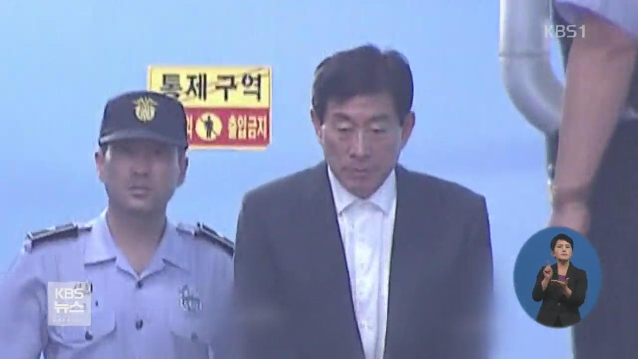 """""""원세훈 자녀, 10억 원대 아파트 현찰 구입…계.. 관련 사진"""