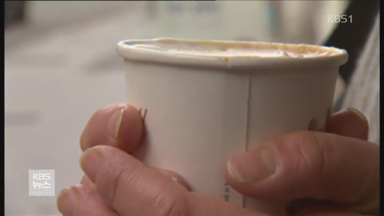 英 일회용 커피 잔 줄이는 '라떼세' 도입 추진.. 관련 사진