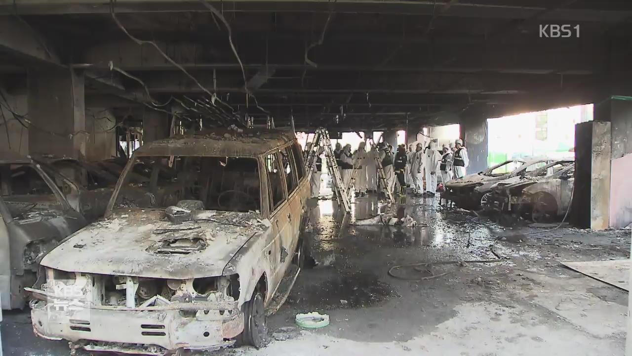 제천 화재 참사 한 달…유족 충격·슬픔은 여전.. 관련 사진
