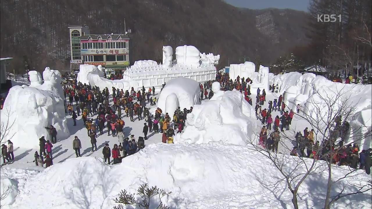 순백의 세상…태백산 눈축제 개막 관련 사진