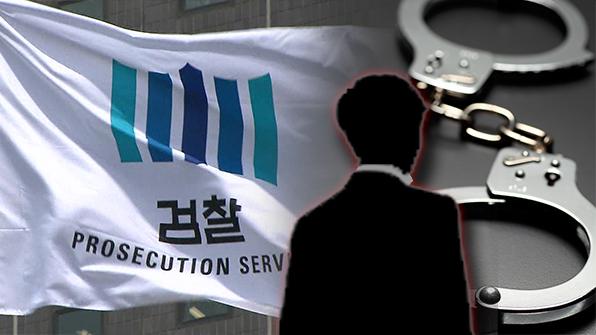 '강제추행' 부장검사 영장심사 포기…내일 구속여부 결정