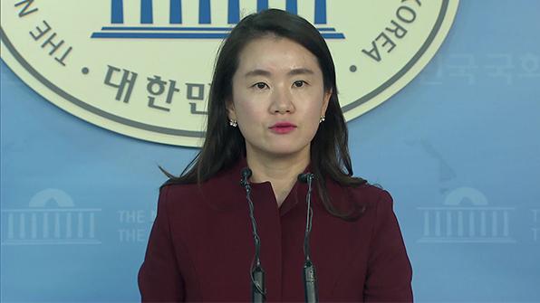 """한국당 """"靑 '가상화폐' 답변 맹탕…사과부터 해야"""""""