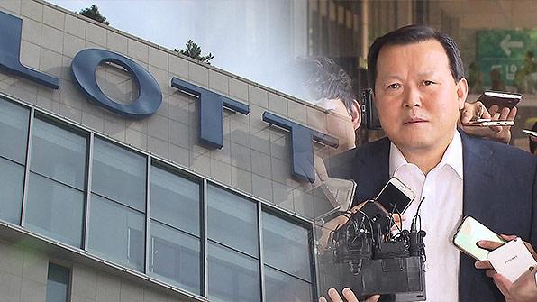 """황각규 """"정상적으로 경영에 임해달라""""…롯데 임시 사장단회의"""