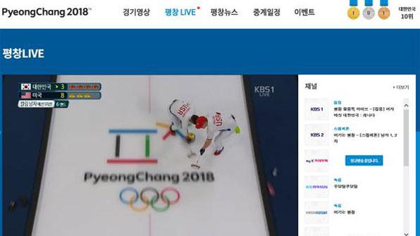 """평창올림픽 중계는 """"역시 KBS!"""""""