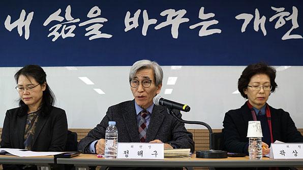 [공감토론] '문재인표 개헌 추진…개헌 전망은?'