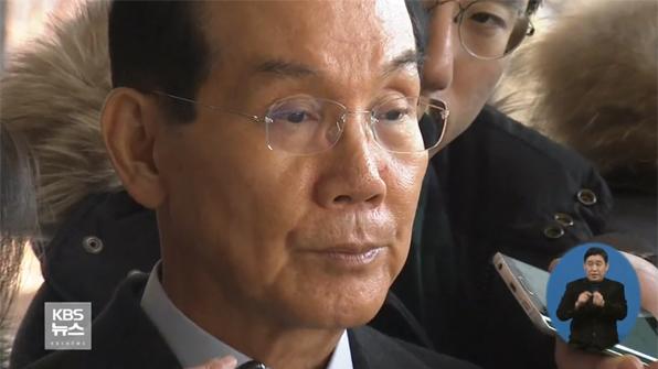 '다스 소송비 대납 의혹' 삼성 이학수 檢 출석…뇌물 혐의