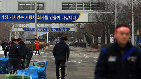 """산업부 """"한국GM·협력사에 15만 6천 명 고용 추정"""""""