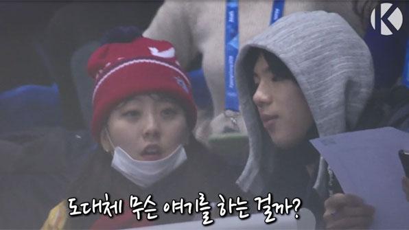 [영상] 쇼트트랙 응원하며 이야기 꽃 피운 곽민정-차준환