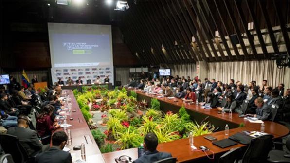 """베네수엘라 디지털화폐 '페트로' 발행…""""6조4천억원 판매 계획"""""""