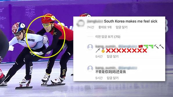 """중국 """"억울하다"""" 부글부글…""""판커신 '나쁜 손'이 문제"""""""