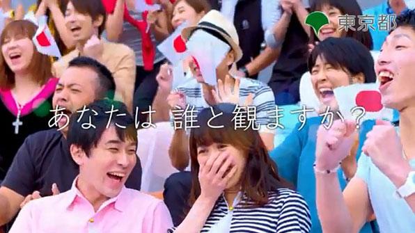 """[특파원리포트] """"올림픽 함께 보려면 결혼해라?""""…日도쿄 결혼 광고 '물의'"""