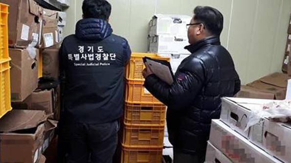 수입 고기를 국산으로 …'무한리필' 업소 15곳 적발