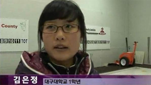 9년 전 '안경 선배'…이때도 영미 불렀을까?