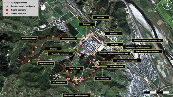 미 지리정보국, 북한 인권 비정부기구에 위성사진 제공키로