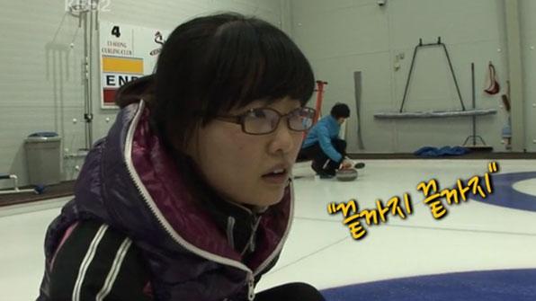 [희귀 영상] '안경 선배' 김은정, 9년 전에도 카리스마 '철철'