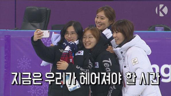 [단독 영상] '포옹' '웃음'…관중 떠난 빙상장의 쇼트트랙 선수들