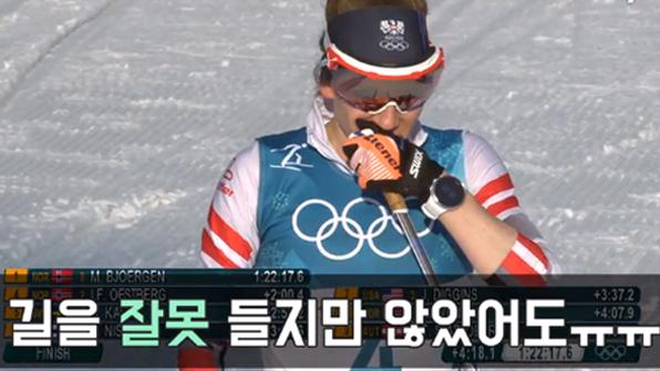 """[영상] """"길을 잃었다…메달을 놓쳤다"""" 비운의 선수"""