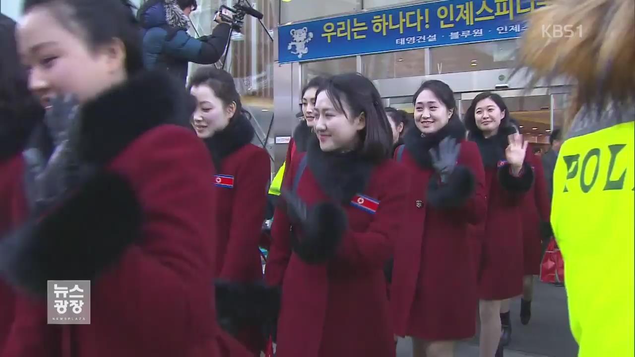 """""""헤어지기 싫어요""""…단일팀 '코리아' 눈물의 이별"""
