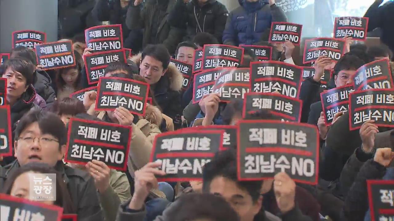 YTN 파업 한 달…'뉴스편집 독립성·취재 자율성' 갈등