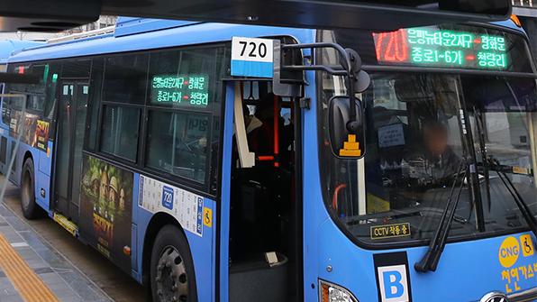 봄맞이 서울 시내버스·정류소 대청소