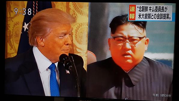 트럼프 방북 초청 수락에 日 당혹·충격…'재팬패싱' 우려