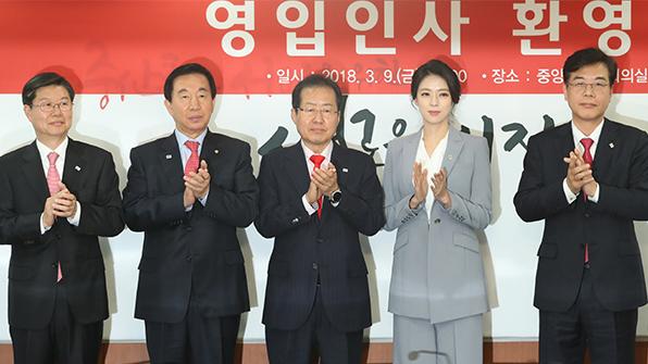 """길환영·배현진 한국당 입당…""""文정부 '방송탈취' 심판"""""""