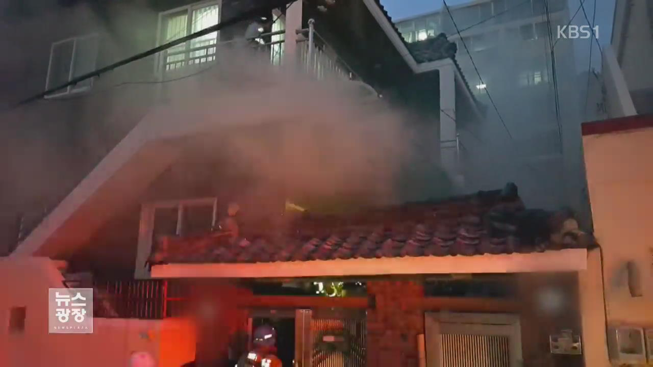 부산서 주택 화재…1명 사망