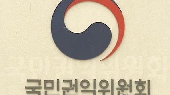 권익위, '담합 자진 신고 모의' 고발한 제보자에게 2억6천만 원 지급…역대 최고액