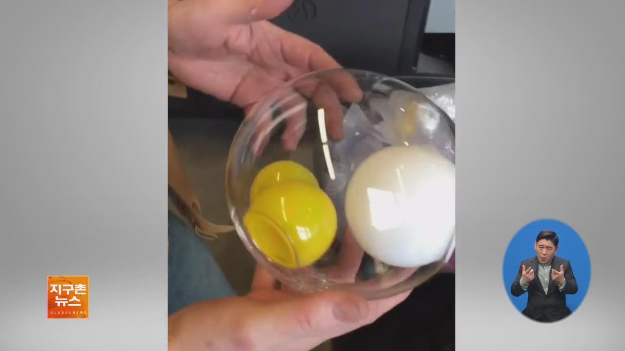 [지구촌 화제 영상] '유리구슬 속 방울?' 유리 공예 조명