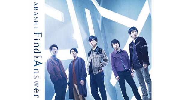일본 그룹 아라시, 54번째 싱글 국내 발매